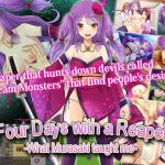 Four Days with a Reaper -What Murasaki taught me-